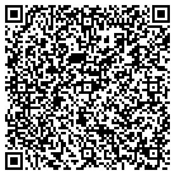 QR-код с контактной информацией организации ШТАЙНВЕРК КОМПАНИЯ