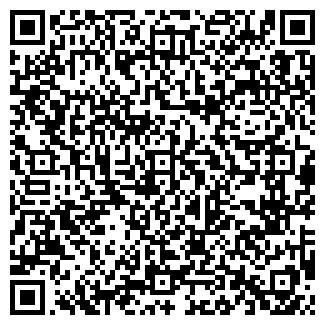 QR-код с контактной информацией организации ТОО ВТ-БИЗНЕС