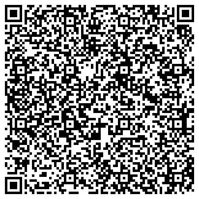 QR-код с контактной информацией организации ИНСТИТУТ ЭКОНОМИКИ, УПРАВЛЕНИЯ И ПРАВА ЗЕЛЕНОДОЛЬСКИЙ ФИЛИАЛ