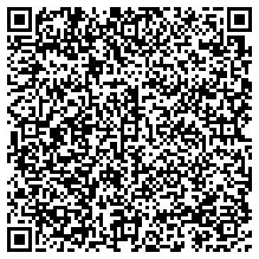 QR-код с контактной информацией организации ООО СпецТоргСтрой