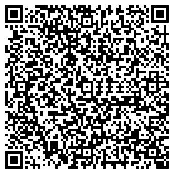 QR-код с контактной информацией организации ДЕНТА ЛЮКС ТОО
