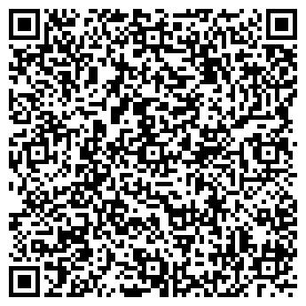 QR-код с контактной информацией организации НАТАЛИ-МОСКВА