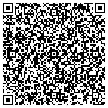 QR-код с контактной информацией организации № 134 ТАТТЕХМЕДФАРМ ЗЕЛЕНОДОЛЬСКОГО Р-НА
