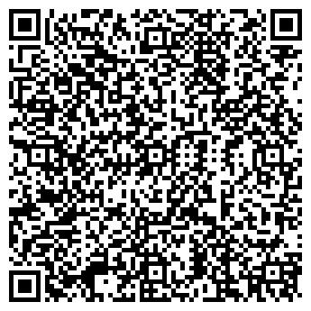 QR-код с контактной информацией организации ИНАКС
