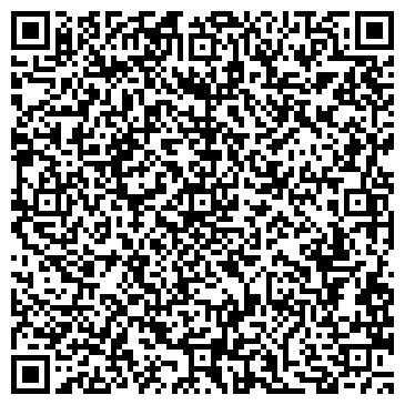 QR-код с контактной информацией организации ООО МОНТАЖСТРОЙСЕРВИС-2