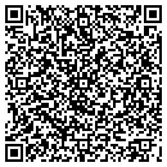 QR-код с контактной информацией организации ООО СУ-120