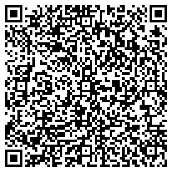 QR-код с контактной информацией организации ООО МОСМЕТРОСТРОЙ