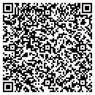 QR-код с контактной информацией организации МОСМЕТРОСТРОЙ, № 7