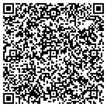 QR-код с контактной информацией организации БАТ-ИНЖСТРОЙ