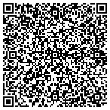 QR-код с контактной информацией организации ДОМ-ИНТЕРНАТ ПРЕСТАРЕЛЫХ И ИНВАЛИДОВ