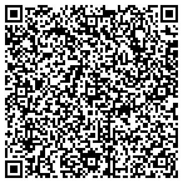QR-код с контактной информацией организации ЕВРАЗИЯ ПРЕСС КЫЗЫЛОРДА ТОО