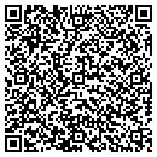 QR-код с контактной информацией организации ОКО