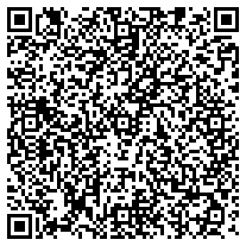 QR-код с контактной информацией организации WU MING DAO