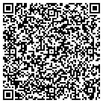 QR-код с контактной информацией организации ДЕТСКИЙ САД № 2512
