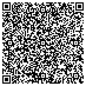 QR-код с контактной информацией организации ДЕТСКИЙ САД № 284