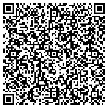QR-код с контактной информацией организации ДЕТСКИЙ САД № 927