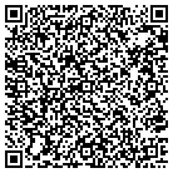 QR-код с контактной информацией организации ШКОЛА № 1305