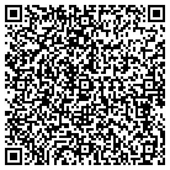 QR-код с контактной информацией организации ШКОЛА № 315