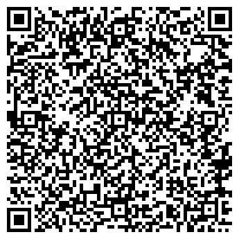 QR-код с контактной информацией организации ШКОЛА № 1652