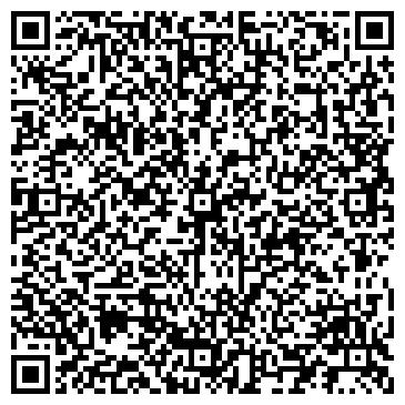 QR-код с контактной информацией организации АО Кзылординский филиал АО «Компания ГИС»
