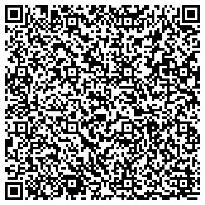 QR-код с контактной информацией организации ДЕТСКАЯ МУЗЫКАЛЬНАЯ ШКОЛА ИМ. Н.Г. РУБИНШТЕЙНА
