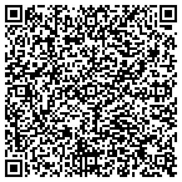 QR-код с контактной информацией организации Французский лицей