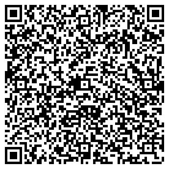 QR-код с контактной информацией организации PROVEN