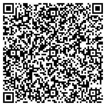 QR-код с контактной информацией организации АЛЬ-ДИГОРА