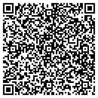 QR-код с контактной информацией организации ОГОНЁК