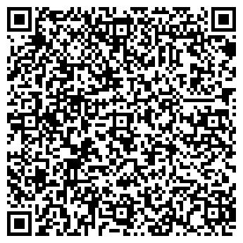 QR-код с контактной информацией организации № 8 БУДЬ ЗДОРОВ!