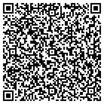 QR-код с контактной информацией организации КЫЗЫЛОРДА-ГЕО-СЕРВИС ТОО