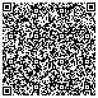 QR-код с контактной информацией организации ЗЕЛЕНОДОЛЬСКИЙ КОМБИНАТ СТРОИТЕЛЬНЫХ КОНСТРУКЦИЙ, ООО