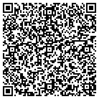 QR-код с контактной информацией организации № 1 БУДЬ ЗДОРОВ!