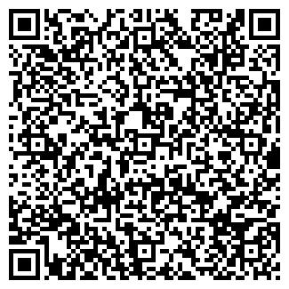 QR-код с контактной информацией организации ЭКОРЕС, ООО