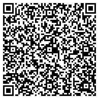 QR-код с контактной информацией организации КАНЦОЛЬ