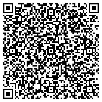 QR-код с контактной информацией организации ТОО ПромКом