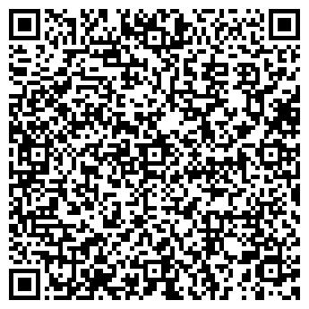 QR-код с контактной информацией организации КАМСТАЛЬКОМПЛЕКТ, ООО