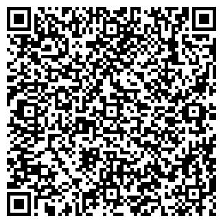 QR-код с контактной информацией организации КОНВЭКС КОМ