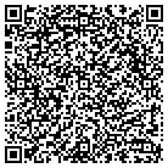 QR-код с контактной информацией организации ВРЕМЯ ИГРАТЬ