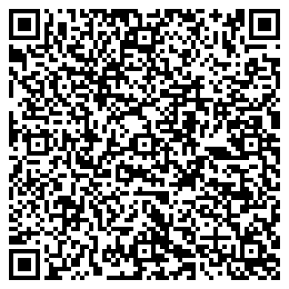 QR-код с контактной информацией организации РАДОМ
