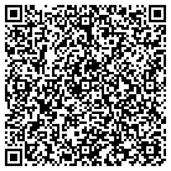 QR-код с контактной информацией организации LIGHTNET COMPLEX