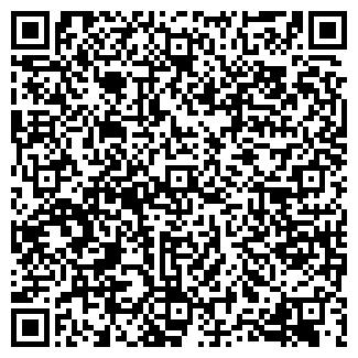 QR-код с контактной информацией организации VERYSELL