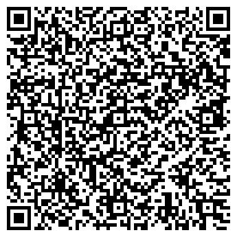 QR-код с контактной информацией организации СИНЕМА ЛАЙН