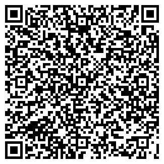 QR-код с контактной информацией организации ТРИДИС