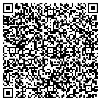 QR-код с контактной информацией организации КВ ЭЛЕКТРОНИКС