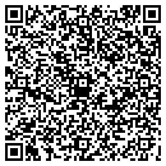 QR-код с контактной информацией организации РЕАЛ Р