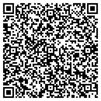 QR-код с контактной информацией организации ИВАРТ