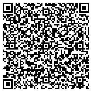 QR-код с контактной информацией организации ЛАБ-БИОМЕД