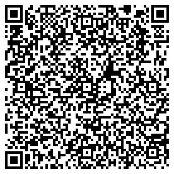 QR-код с контактной информацией организации ЛАЙТ КОММУНИКЕЙШН