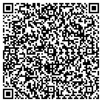 QR-код с контактной информацией организации ПРОСТОР ТРЕЙД